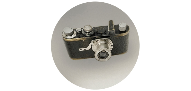 Leica Elmax in Circle Perspective Weblog